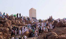 Cebe-i Rahme - Arafat - Suudi Arabistan