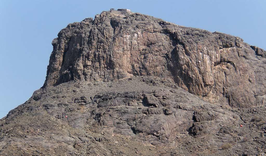 Hira (Nur) Dağı ve Mağarası