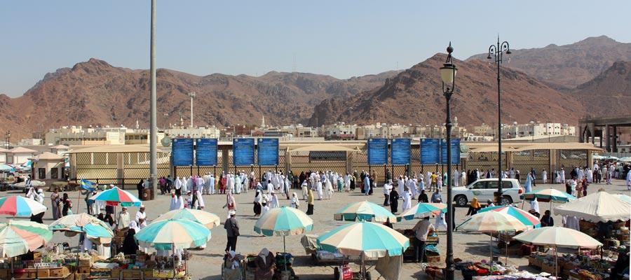 Uhud Şehitliği - Medine - Suudi Arabistan